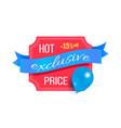 hot price exclusive best discount balloon label vector image vector image
