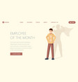 super employee landing page template best vector image