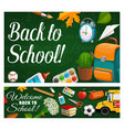 welcome back to school education study supplies vector image vector image