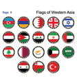 Flags of Western Asia vector image