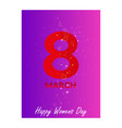 elegant luxury international womens day 8 march vector image vector image