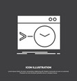 admin command root software terminal icon glyph vector image vector image