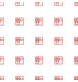 gift icon pattern seamless white background vector image vector image