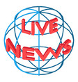global news icon isometric style vector image vector image