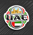 logo for uae country vector image vector image