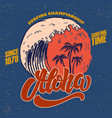 aloha surfing time poster template with lettering vector image vector image