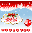 Christmas clouds discount vector image vector image