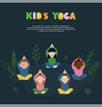 colorful card template kids yoga vector image vector image