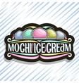 logo for mochi ice cream vector image vector image