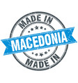 made in macedonia blue round vintage stamp vector image vector image