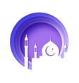 ramadan kareem eid mubarak greeting card wishing vector image vector image