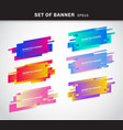 set of geometric banners or label vivid gradient vector image vector image