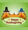 thanksgiving day background with turkey and pumpk vector image vector image