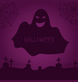 ghost silhouette halloween background with ghost vector image vector image