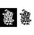 happy new year tag in black over white and white vector image vector image