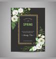 botanical wedding invitation save date card vector image vector image