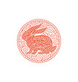 happy easter ornate round frame vector image