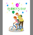 happy fathers day greeting card white background vector image vector image