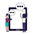 people social media vector image vector image