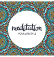 Mandala backgraund decorative template Hand drawn vector image vector image