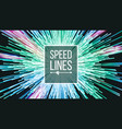 speed lines power effect beam background vector image vector image