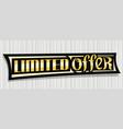 banner for limited offer vector image
