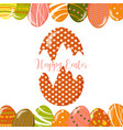 greeting cards with cute easter eggs vector image