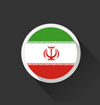 iran national flag on dark background vector image vector image