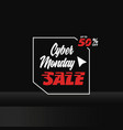 cyber monday white and red sale banner vector image vector image
