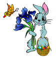 Easter hear vector image vector image