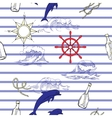 Nautical seamless pattern vector image vector image