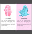 pink quartz and rhinestone mineral posters set vector image vector image