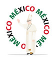 pope mexico vector image vector image