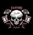 tattoo studio emblem template crossed vector image vector image