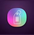barcode label app icon vector image