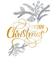 calligraphy text merry christmas with flourish and vector image vector image