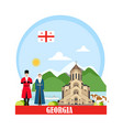 cityscape with georgian landmarks vector image vector image