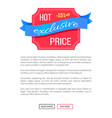 hot exclusive price -15 off poster place for text vector image vector image