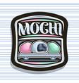 logo for japanese mochi vector image vector image