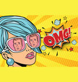 omg beautiful woman the reflection of men in vector image vector image