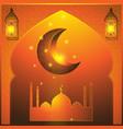 ramadan kareem abstract window with islamic vector image vector image