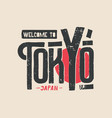 tokyo t-shirt and apparel grunge design vector image