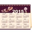 2015 wall calendar vector image vector image