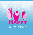 christmas card with owls on blue background vector image