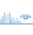 Outline welcome to china skyline with blue