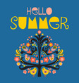 hello summer scandinavian folk vector image