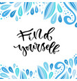 inspirational calligraphy find yourself vector image vector image