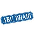 abu dhabi blue square grunge retro style sign vector image vector image