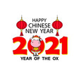 Chinese new year 2021 year ox