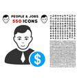 commercial lawyer icon with bonus vector image vector image